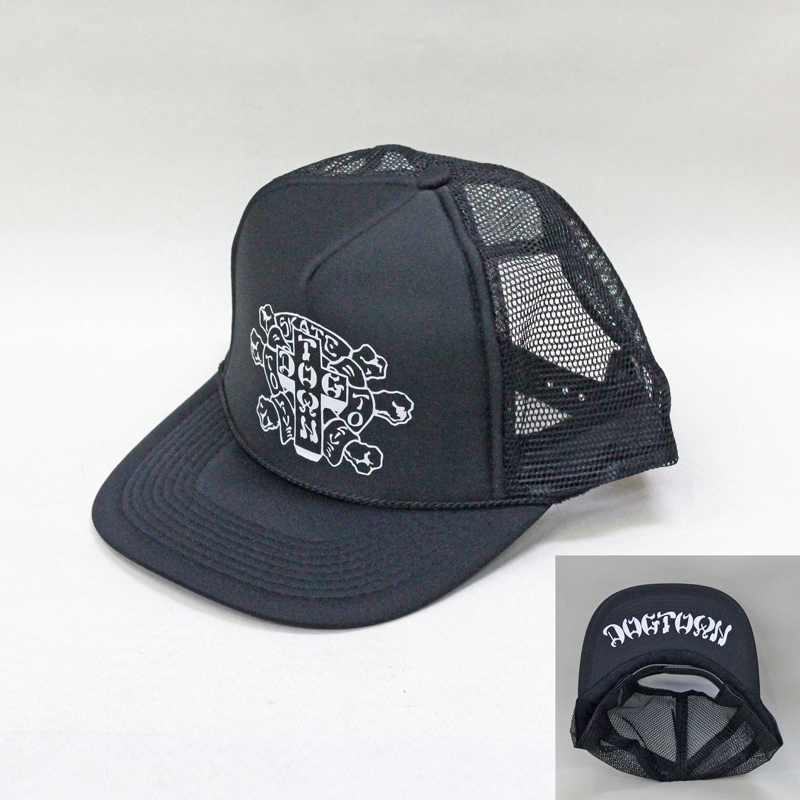dogtown mesh flip hat sk8 to live black