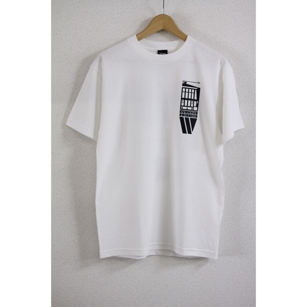 we route tee white